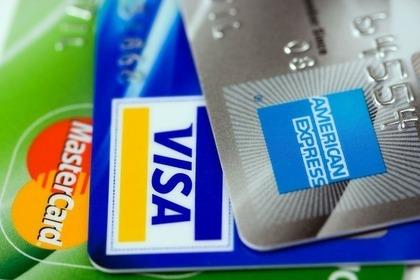 3ブランドのクレジットカード
