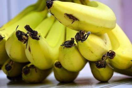 Middle bananas 55e7dd434d 1280