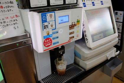 機械に入れたカップ