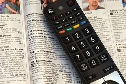 Middle television remote control 53e2d0444a 1280