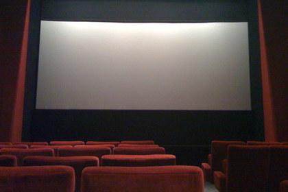赤い映画館