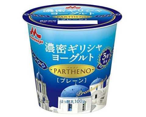 Low carbohydrate yogurt03