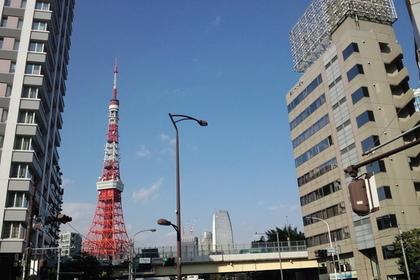 東京タワーとビル