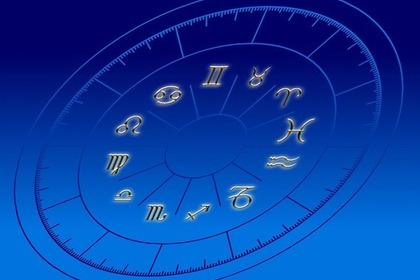 Middle horoscope 5fe6d64343 1280