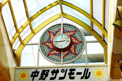 中野サンモール