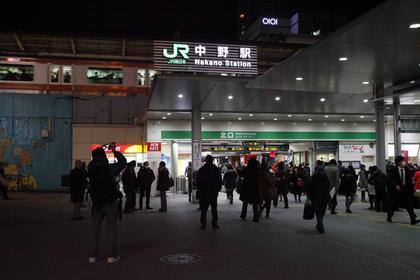 夜のJR中野駅