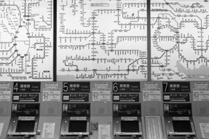 浦和駅の切符売り場