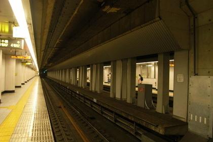 春日野道駅のホーム