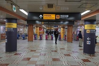 三軒茶屋駅の改札前