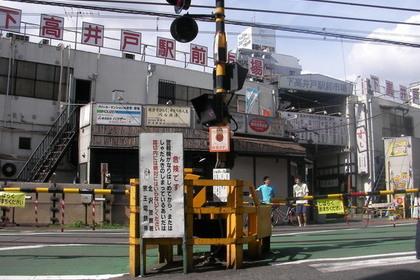 高井戸駅前の踏切