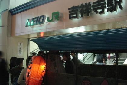 JR吉祥寺駅出入口