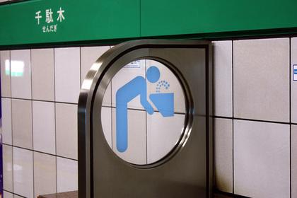 千駄木駅のホーム