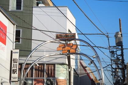仙川駅前のアーケード