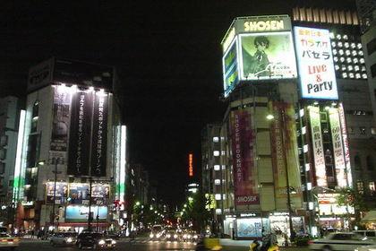 神田神保町の交差点
