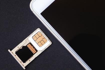 SIMカードの交換
