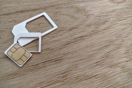 SIMカードの規格
