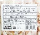 Chicken400 2