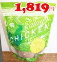 Chicken top