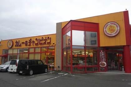 カレーのチャンピオンの店舗