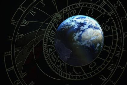 地球とホロスコープ