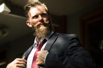 Middle beard 54e3d14642 1280