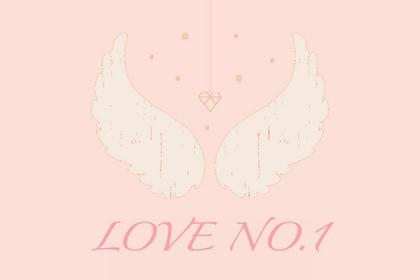 恋愛傾向1