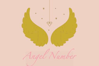 エンジェルナンバーは「天使からのメッセージ」