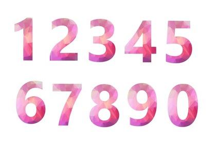きれいな数字