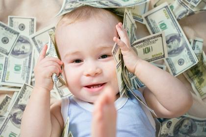 赤ちゃんとお金