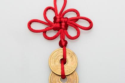 5円玉を結ぶ赤い糸